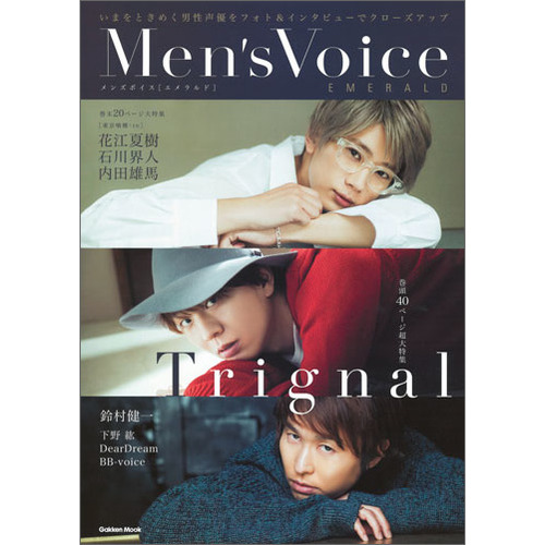 Men's Voice EMERALD