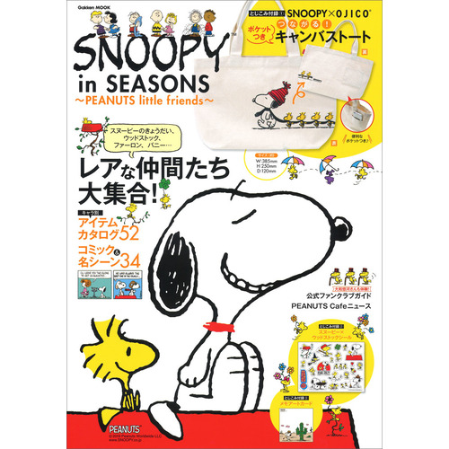 SNOOPY in SEASONS-PEANUTS little friends-