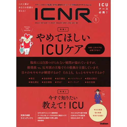 ICNR Vol.7 No.1(Intensive Care Nursing Review)